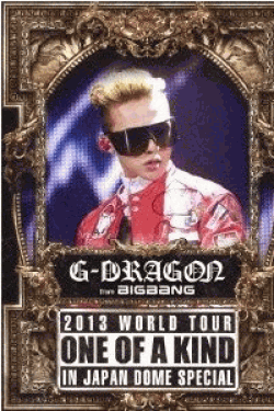 [DVD] G-DRAGON 2013 WORLD TOUR ~ONE OF A KIND~ IN JAPAN DOME SPECIAL