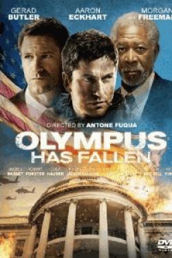 [DVD] エンド・オブ・ホワイトハウス