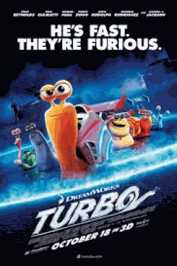 [DVD] ターボ