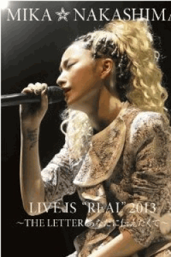 "[DVD] MIKA NAKASHIMA LIVE IS""REAL"