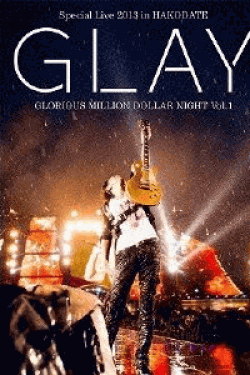 [DVD] GLAY Special Live 2013 in HAKODATE GLORIOUS MILLION DOLLAR NIGHT Vol.1 LIVE DVD