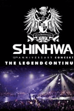 [DVD] SHINHWA 15th Anniversary Concert THE LEGEND CONTINUES