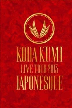 [DVD] KODA KUMI LIVE TOUR 2013 ~JAPONESQUE~