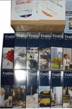 [DVD] スピードラーニング英語・初級編・全16巻