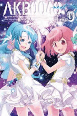 [Blu-ray] AKB0048 next stage VOL.05