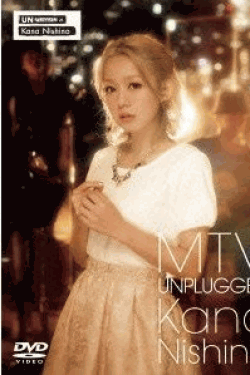 [DVD] MTV Unplugged Kana Nishino