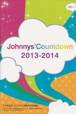 [DVD] Johnnys Countdown 2013-2014
