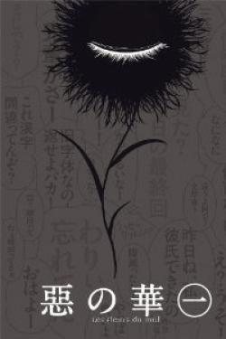 [Blu-ray] 惡の華 第一巻