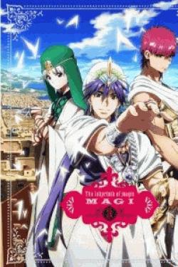 [Blu-ray] マギ 3