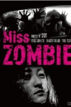 [DVD] Miss ZOMBIE