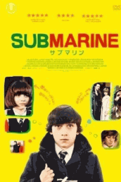 [DVD] サブマリン