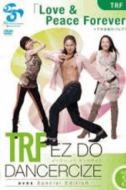 [DVD] TRF イージー・ドゥ・ダンササイズ avex Special Edition Disc.3