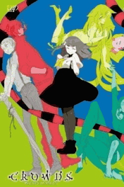 [Blu-ray] GATCHAMAN CROWDS 4