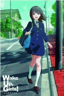 [DVD] 劇場版 Wake Up, Girls! 七人のアイドル