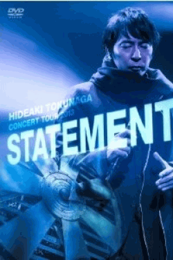 [DVD] Concert Tour 2013 STATEMENT
