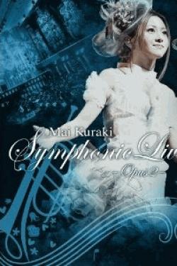 [DVD] Mai Kuraki Symphonic Live -Opus 2-