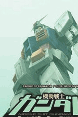 [Blu-ray] 機動戦士ガンダム0079 VOL.8