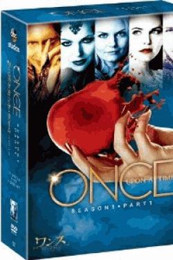 [DVD] ワンス・アポン・ア・タイム DVD-BOX シーズン1