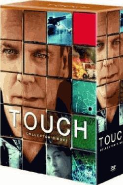 [DVD] TOUCH/タッチ DVDコレクターズBOX 1+2
