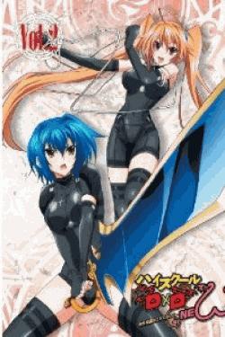 [Blu-ray] ハイスクールD×D NEW Vol.2