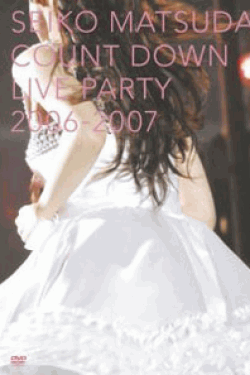 [DVD]SEIKO MATSUDA COUNT DOWN LIVE PARTY 2006-2007