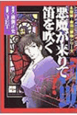 金田一耕助シリーズDVD-BOX