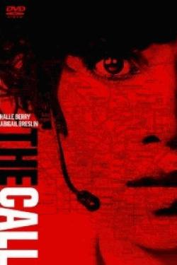 [DVD] ザ・コール 緊急通報指令室