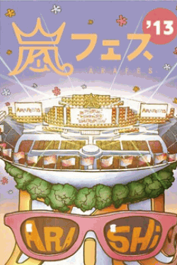 [DVD] ARASHI アラフェス'13 NATIONAL STADIUM 2013