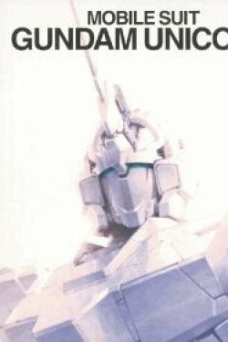 [DVD] 機動戦士ガンダムUC 完全版