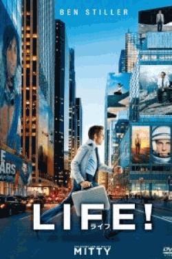 [DVD] LIFE!/ライフ
