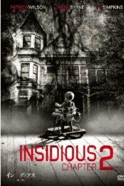 [DVD] インシディアス 第2章