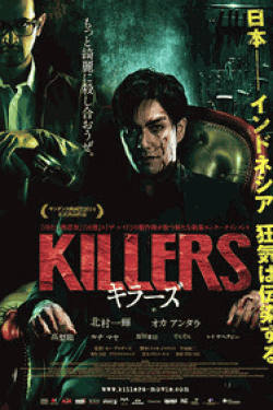 [DVD] KILLERS / キラーズ