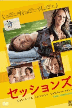 [DVD] セッションズ