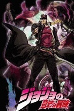 [DVD] ジョジョの奇妙な冒険 SEASON 2