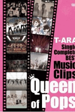 [DVD] Single Complete BEST Music Clips 「Queen of Pops」