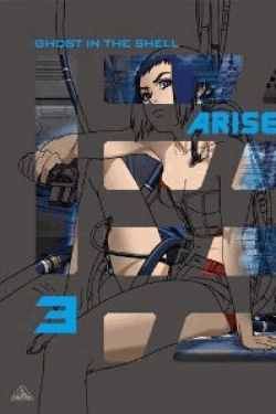 [Blu-ray] 攻殻機動隊ARISE (GHOST IN THE SHELL ARISE) 3