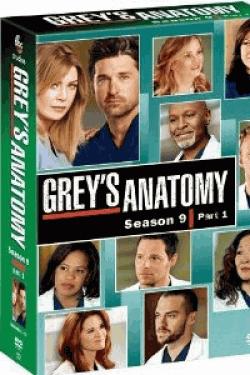 [DVD] グレイズ・アナトミー DVD-BOX シーズン9