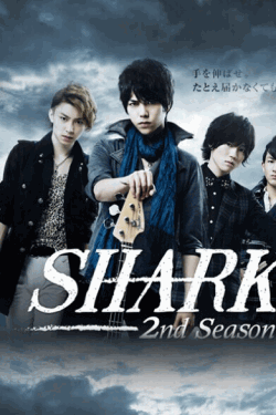 [DVD] SHARK ~2nd Season~