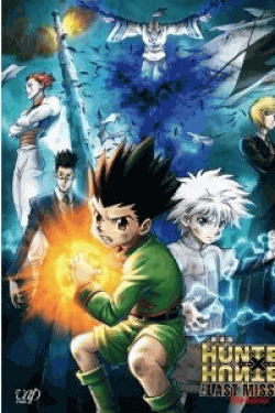 [DVD] 劇場版HUNTER×HUNTER-The LAST MISSION-