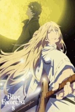 [Blu-ray] 青の祓魔師 8