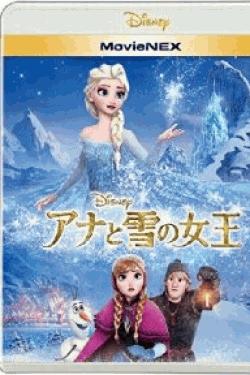 [3D Blu-ray] アナと雪の女王