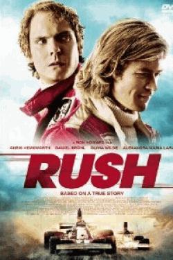 [DVD] ラッシュ/プライドと友情