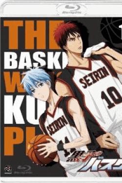 [Blu-ray] 黒子のバスケ 1