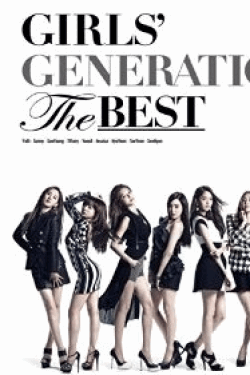 [DVD] GIRLS' GENERATION THE BEST