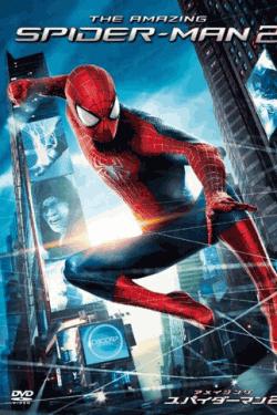 [DVD] アメイジング・スパイダーマン2TM