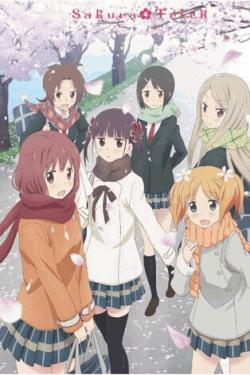 [Blu-ray] 桜Trick 4