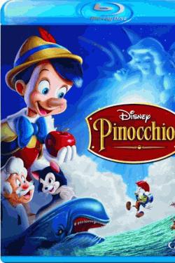 [Blu-ray] ピノキオ