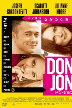 [DVD] ドン・ジョン