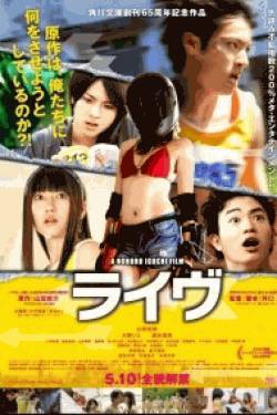 [DVD] ライヴ