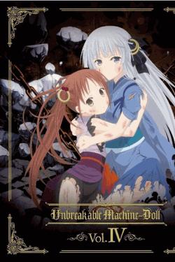 [Blu-ray] 機巧少女は傷つかない Vol.4